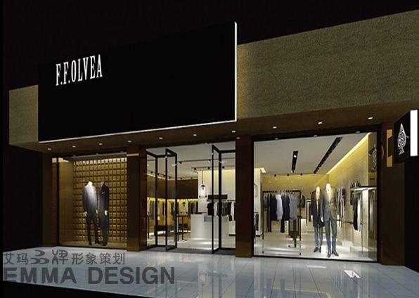 商场中岛设计 二,基础体系规范 三,排版设计制作si规范样册.