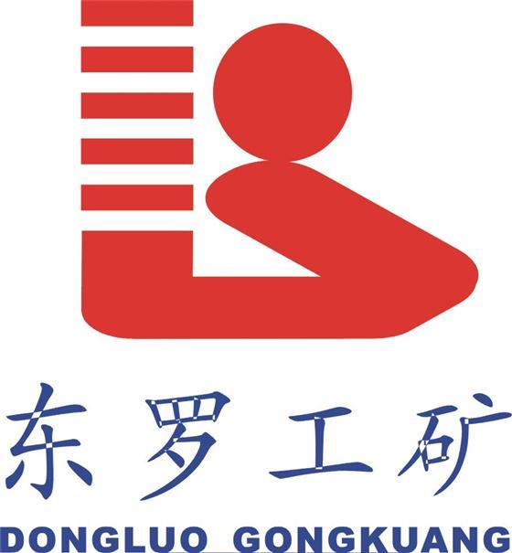 东罗工矿徽标设计诠释